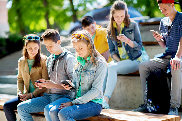 Jugendliche und digitale Medien