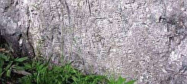 Ansicht Felsritzungen
