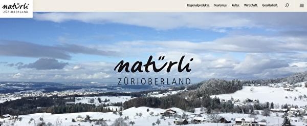 Website natürli Zürioberland
