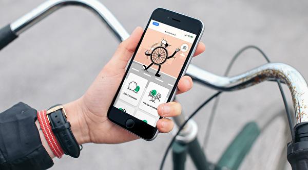 Cyclomania-App auf Smartphone