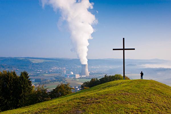 Foto Aussichtspunkt Kreuz
