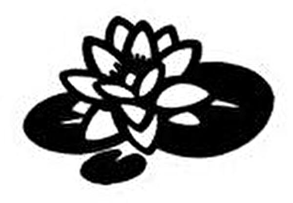 Logo Trachtengruppe