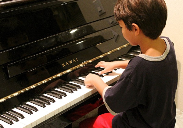 Musikschultag