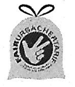 Kehrichtsack