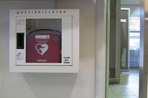 Rund zehn öffentlich zugängliche Defibrillatoren gibt es bislang in Münchenstein