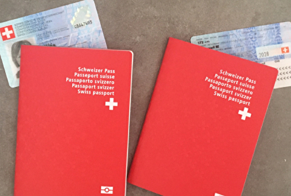Themenbild zu Schweizer Ausweisdokumente