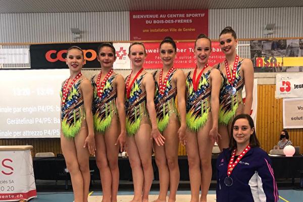 Die Schweizermeisterinnen in der Gruppe G2