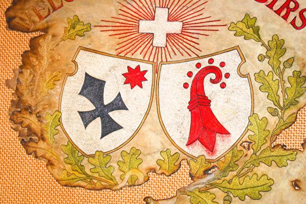 Historisches Bild mit Wappen von Aesch und Baselland