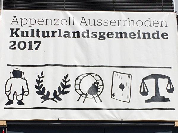 Kulturlandsgemeinde