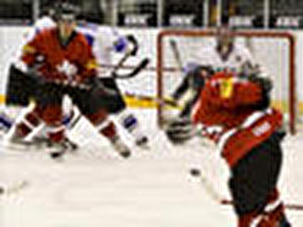 Bild Logo U20 WM im Eishockey