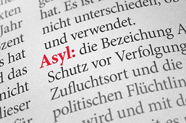 Asyl- und Flüchtlingskoordination