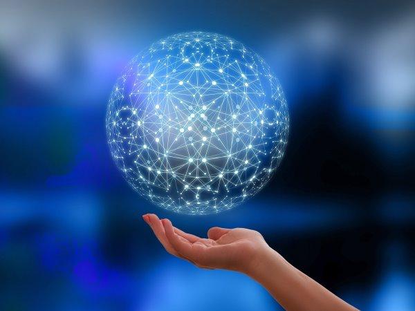 Bild zur Digitalisierung