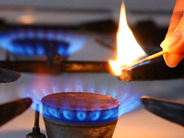 Bild Erdgas