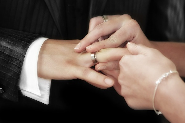 Symboldbild Heirat