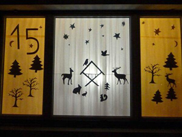15. Dezember - Fam. Ina und Urs Haller, Kongoweg 5