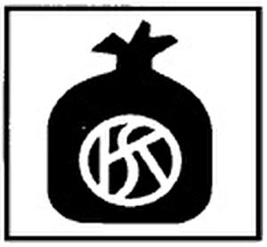 Logo Hauskehricht