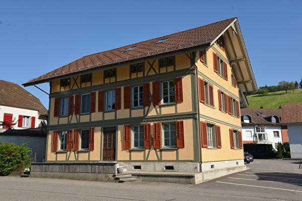 Brasserie Brauerei