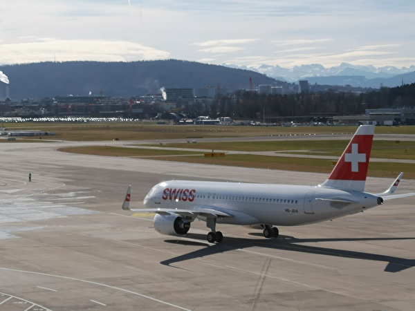 Swiss Airbus A320 neo