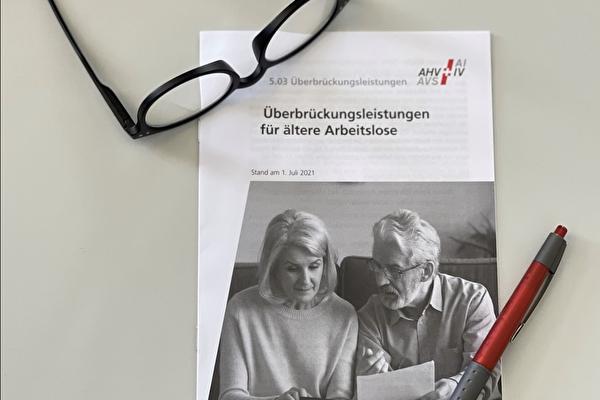 Überbrückungsleistungen für ältere Arbeitslose
