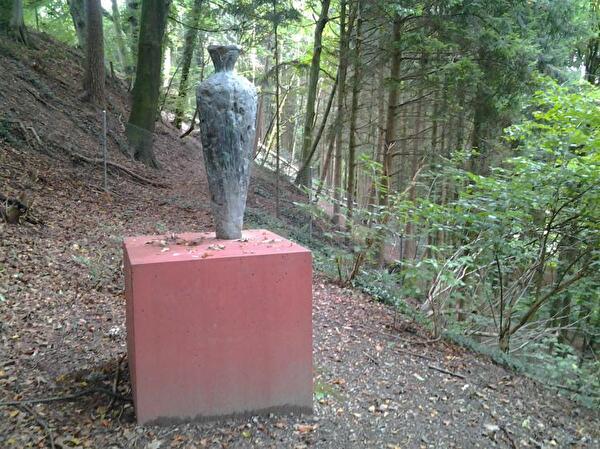 Bronce-Skulptur, Halbinsel Au, Michael Felix Langer, Bildhauer, Berlin