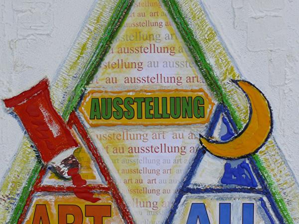 Logo Art Au 2011