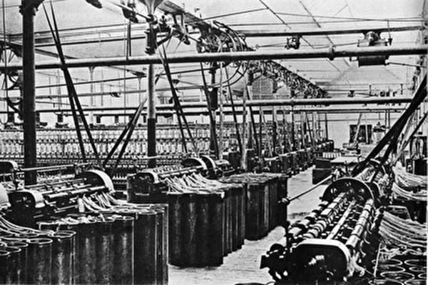Spinnfabrik
