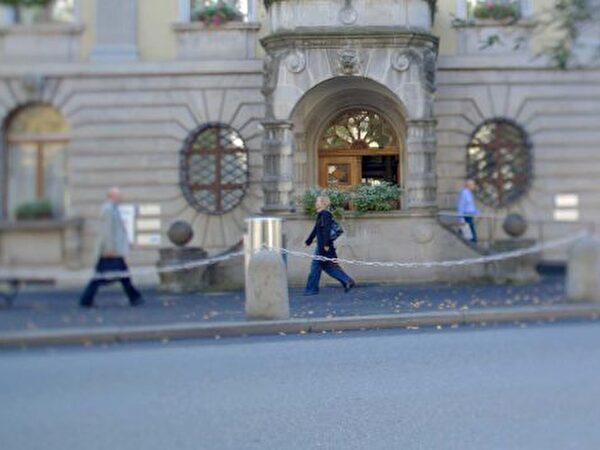 Stadt Luzern