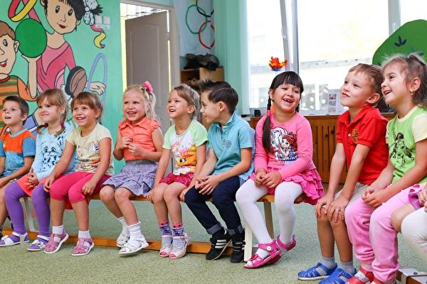 Spiel- und Sprachförderung