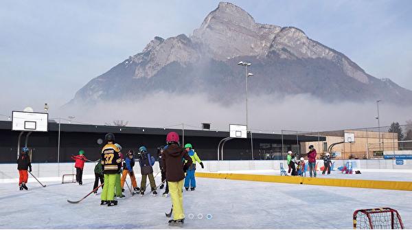 Eispark