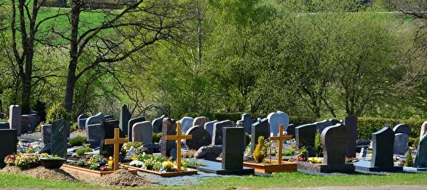 Bestattungs- und Friedhofreglement