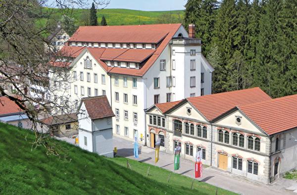 Aussenansicht Museum