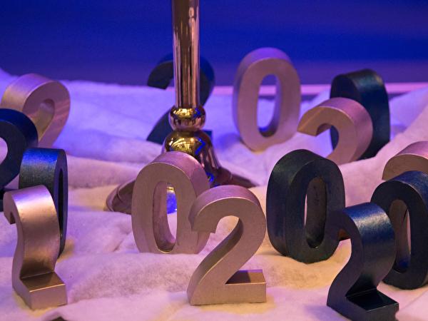 Neujahrskonzert