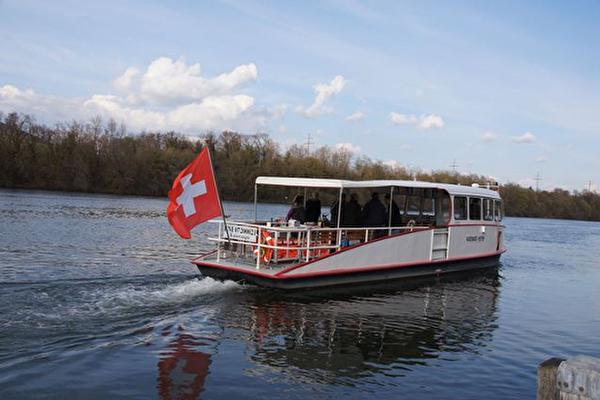 Rheinfähre Kaiseraugst