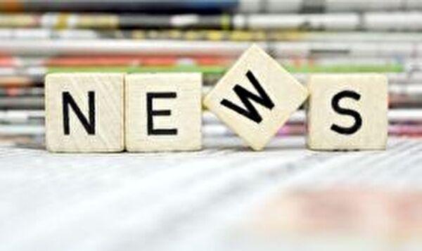 News aus Rheinfelden