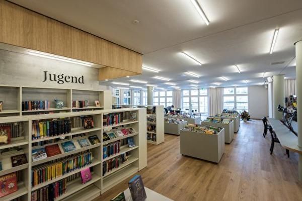 Stadtbibliothek Rheinfelden