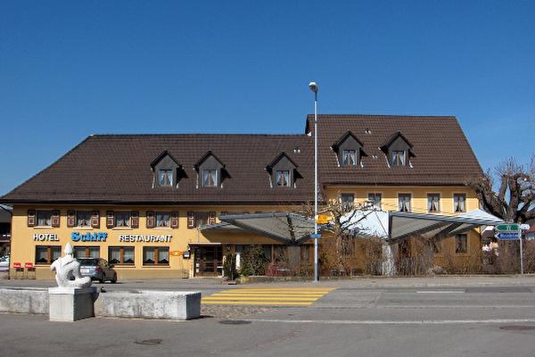 Hotel-Restaurant Schiff in Möhlin