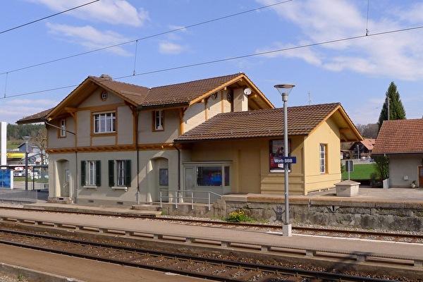 Station Worb SBB (Foto Monica Cloetta 2013)