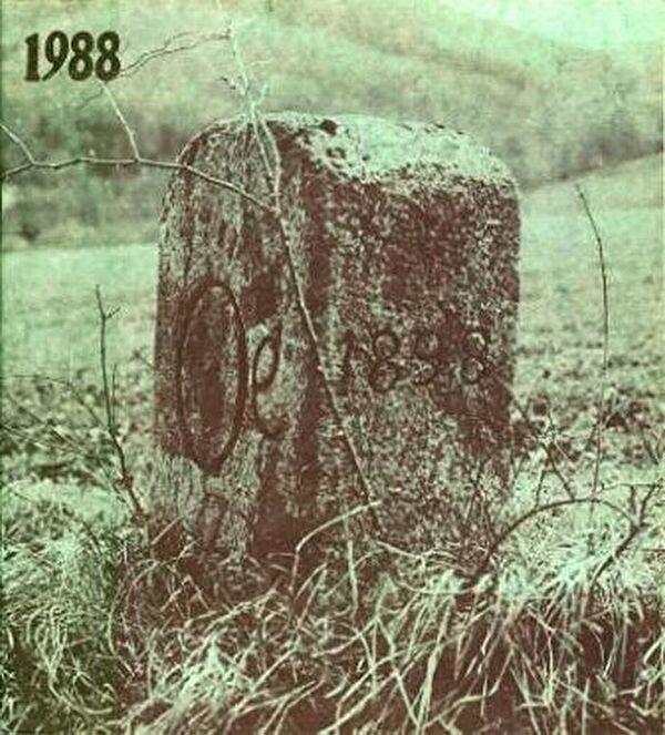 Grenzstein von 1898