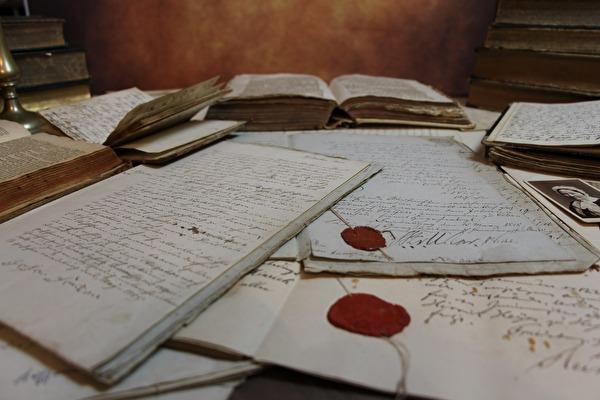 antike Dokumente