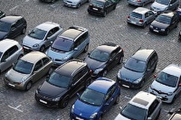 Parkplatz mieten