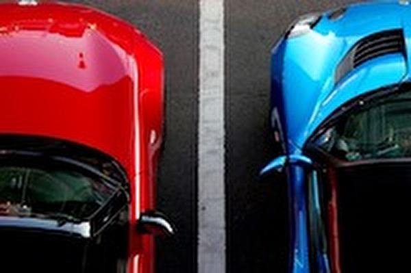 Symbolbild Parkieren