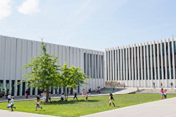 photo d'un bâtiment scolaire