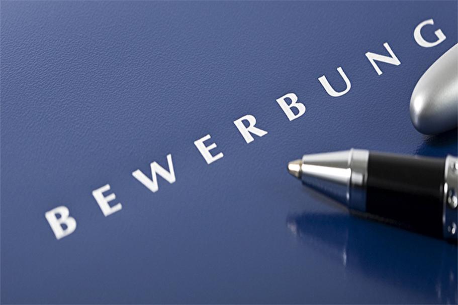 Bewerbungsdossier mit Kugelschreiber (Bild: stock.adobe.com)