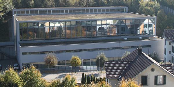 Sporthalle Elba