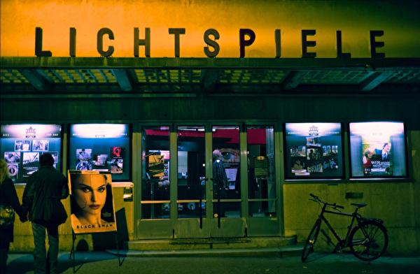 Kino Lichtspiele