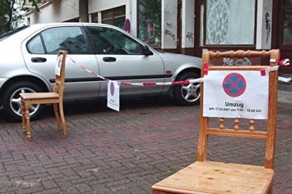 Parkplatz reservieren