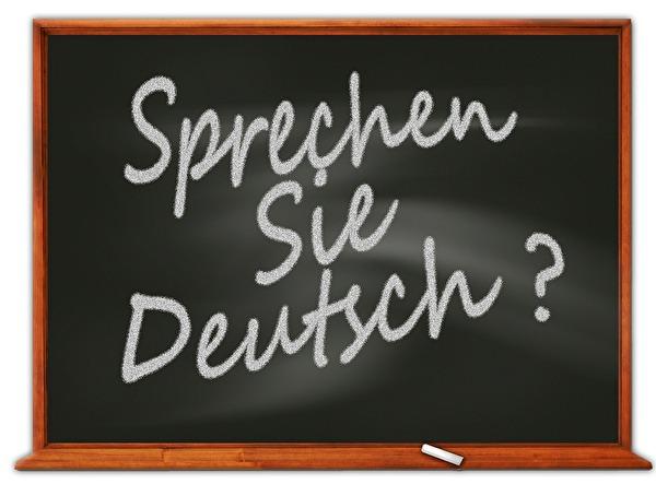 Symbolbild Deutschkurs