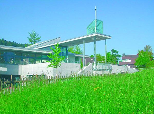 Kirchen- & Gemeindezentrum Wilen