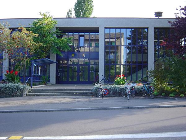 Eingang Schulsekretariat