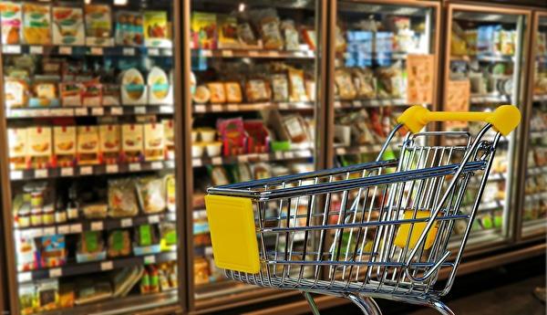 Einkaufen Supermarkt